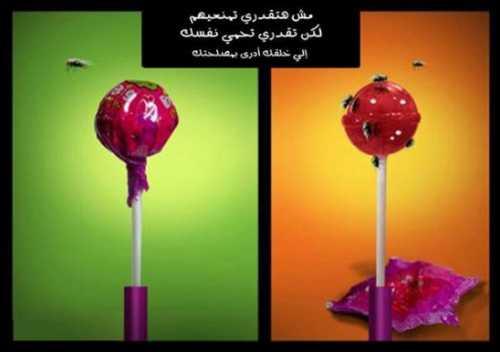 hajab-propaganda-1.jpg